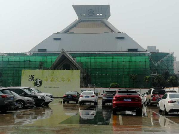 预计工期18个月却施工5年?河南博物院:今年8月底开放