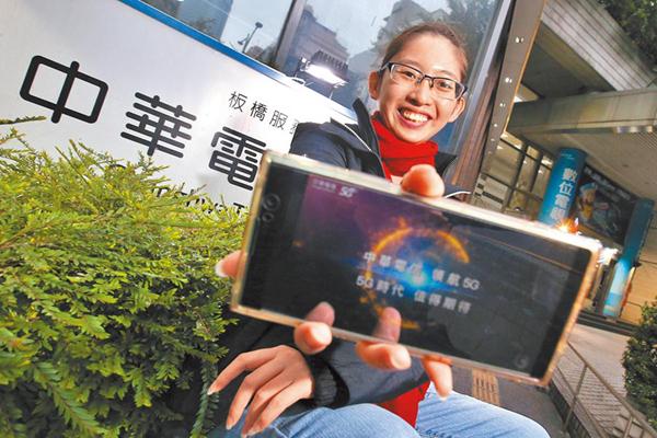 台湾地区5G第二阶段竞标结束总标金1421亿新台币