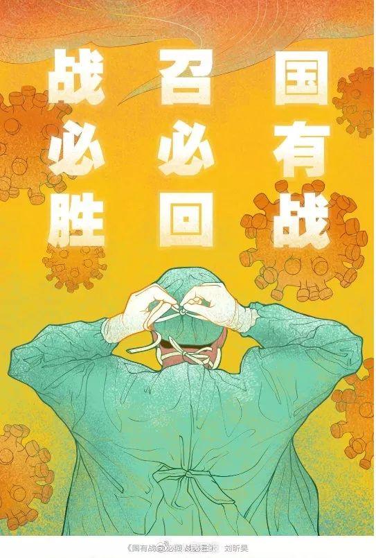 致敬!2020年台州所有A级景区对全国医护工作者免费开放!