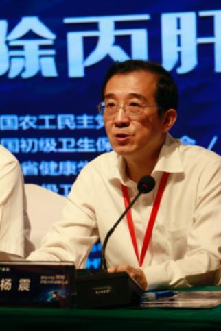 助力健康中国2030消除丙肝威胁共创美好未来