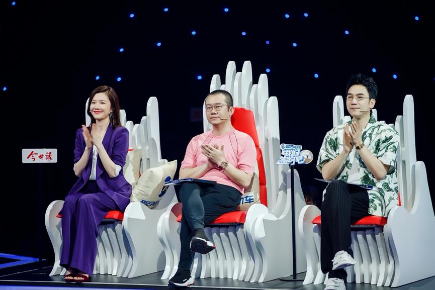 直播|《我们签约吧》定档8月7日 涂磊混搭王祖蓝开启破圈模式