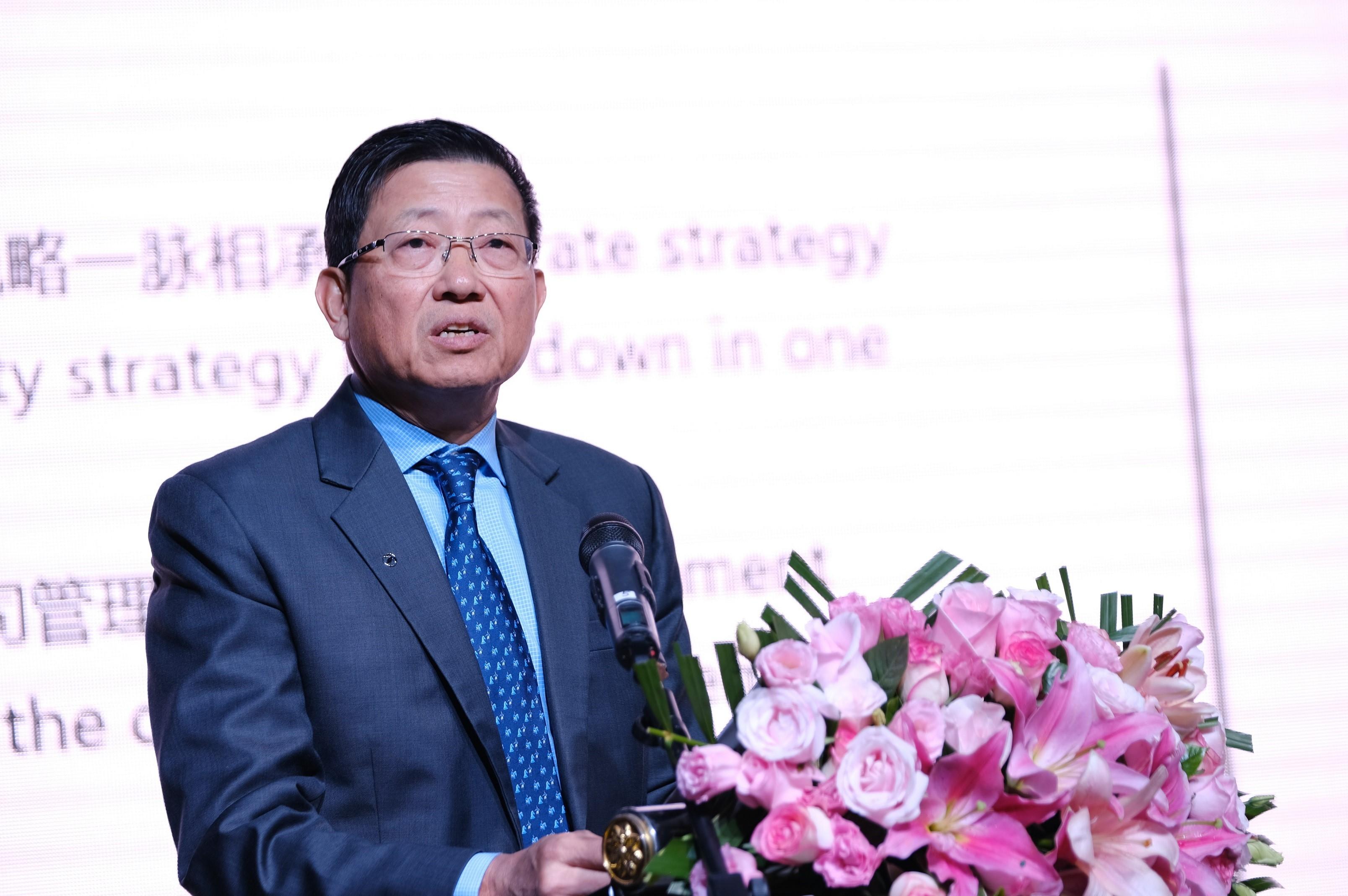康寶萊中國在京發布2018-2019年度企業社會責任報告