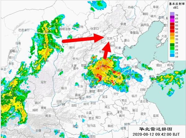 一早起来是个大晴天?说好的北京暴雨在哪里