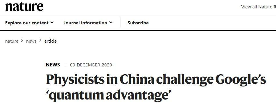 bet:全球聚焦点丨中国量子盘算新突破 外媒赞这是主要里程碑! 第3张