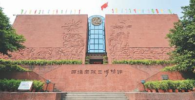 """西汉南越王博物馆:探寻两千年前的""""地下王宫"""""""