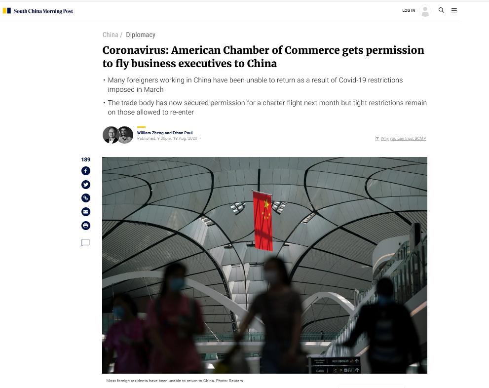 皇冠app:美商会包机送高管回中国,报名爆满 第1张