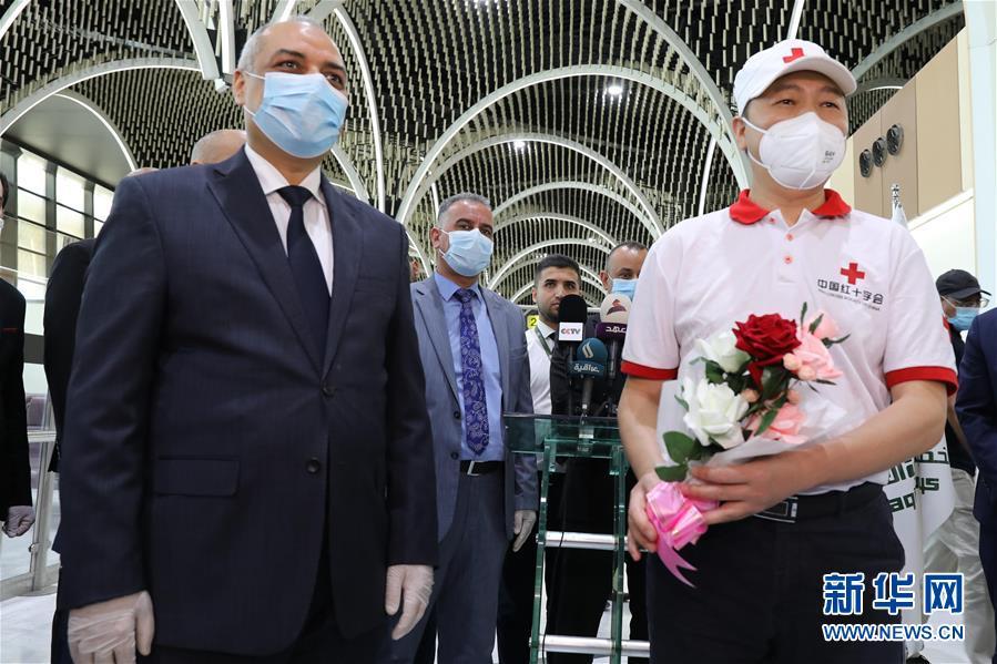 中国红十字会援助伊拉克专家组结束工作启程回国