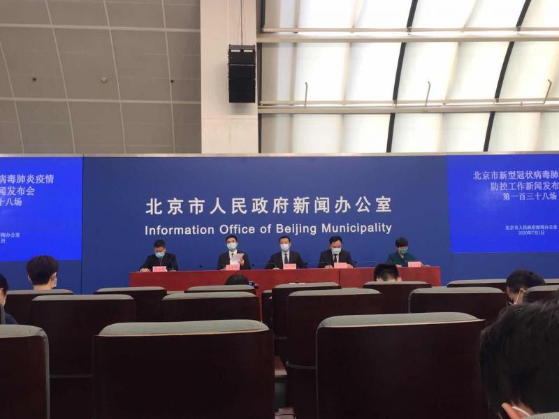 北京:对超范围活动的重点人员要转为集中管理