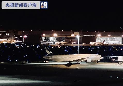 """接回""""钻石公主""""号邮轮上中国乘客首架包机从东京起飞"""
