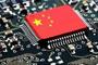 外媒:揭秘科技如何让中国成为现代化强国
