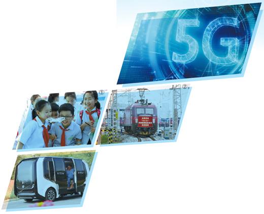 移动通信迭代是中国科技变革和科技创新的缩影