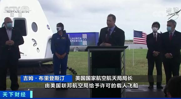 马斯克自曝新冠病毒检'测'阳性!同一天,SpaceX【也传来】大新<闻>→ 第2张
