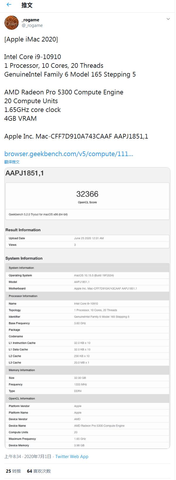 2020年款iMac跑分曝光:酷睿i9-10910+AMDRadeonPro5300