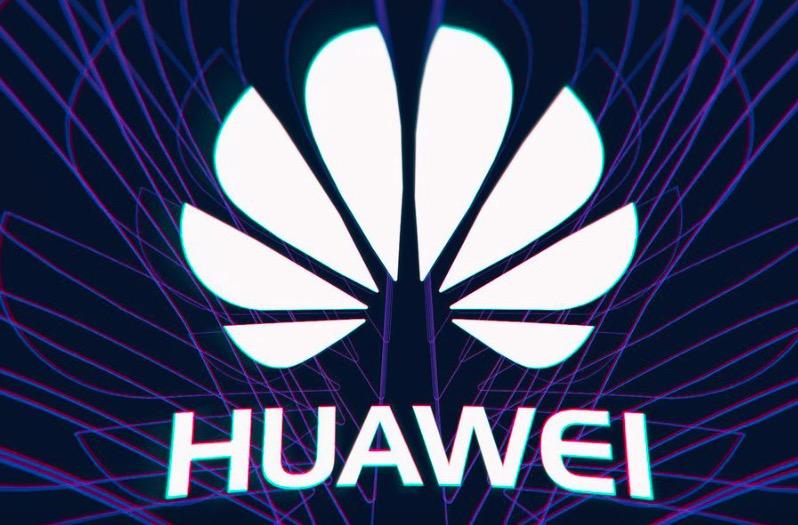 华为P40系列将于3月26日在巴黎发布 称是地球最强5G手机