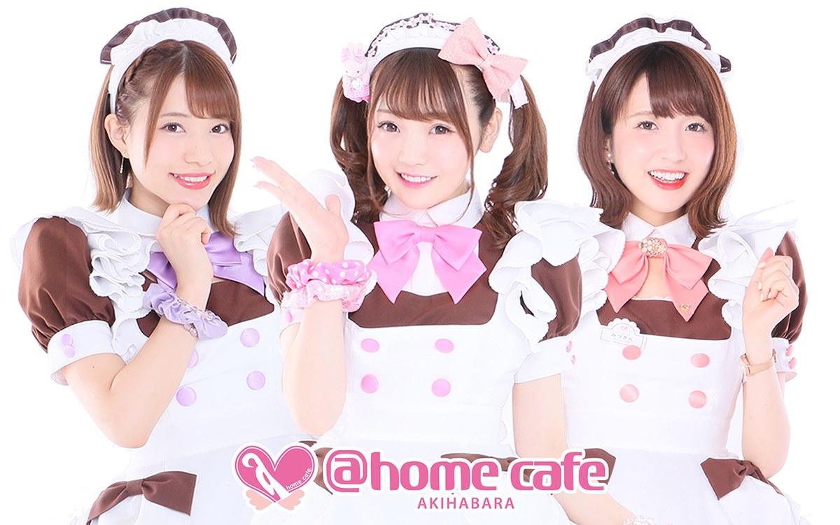 欧博客户端下载:日本一女仆咖啡厅暴发团体熏染12名员工确诊(图) 第1张