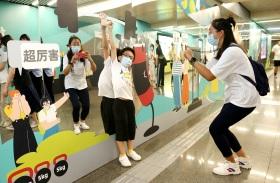 即日起乘客在京港地铁4条线路73座车站可进行健康打卡