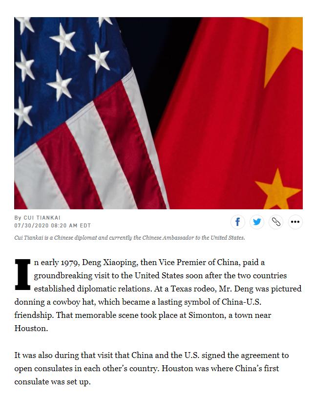 中國駐美國大使崔天凱:站到歷史正確一邊,推動中美關系重返正軌