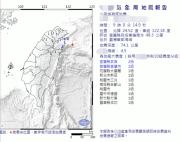 台湾东部海域25日上午9时发生4.5级地震