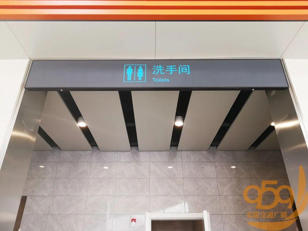 定了!陕西安康机场9月22日正式通航!目前停止对外接待,谢绝参观!