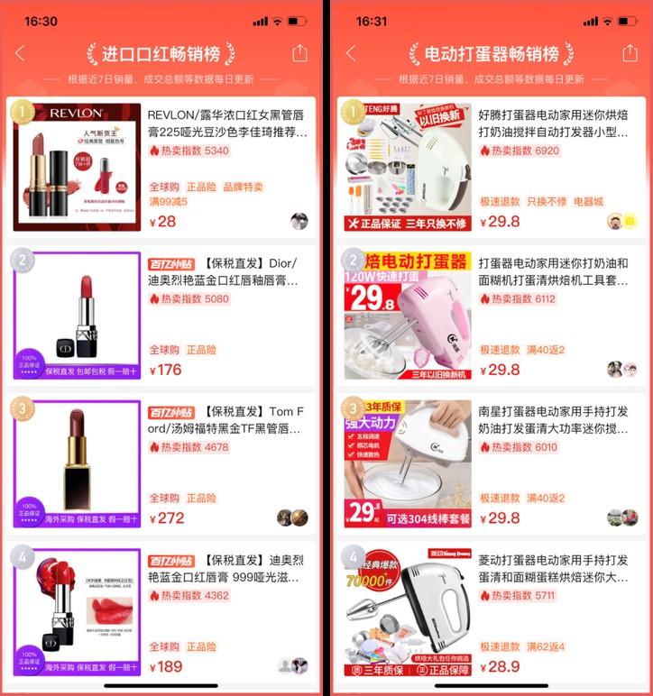 """微信开放深圳地区""""智慧零售""""入口,包含三大主要模块"""