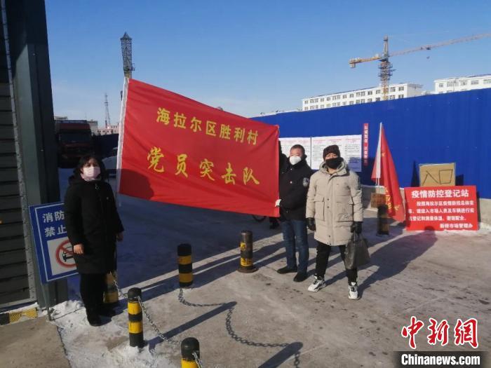 """内蒙古坚守23年的""""市场管理员"""":将守护写进生命的扉页"""