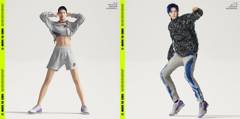 Nike启用虚拟形象 背后的原因竟是?