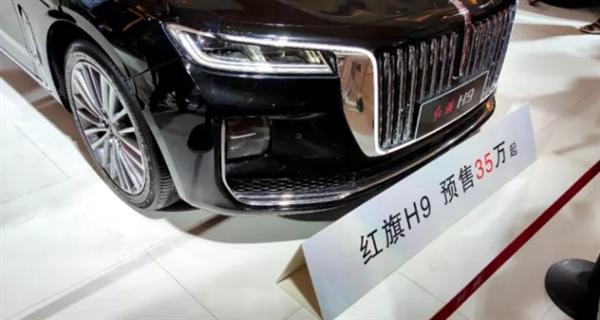 """中国""""劳斯莱斯""""红旗H9 V6+空气悬架"""