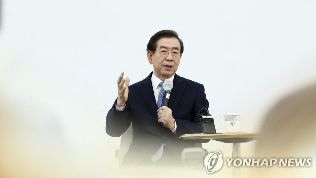allbetgaming开户:韩媒:举报朴元淳性骚扰的女秘书一方称,她曾被性骚扰4年