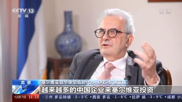 赞不绝口!十余名驻华使节到访昆山 高度肯定中国发展前景 第2张