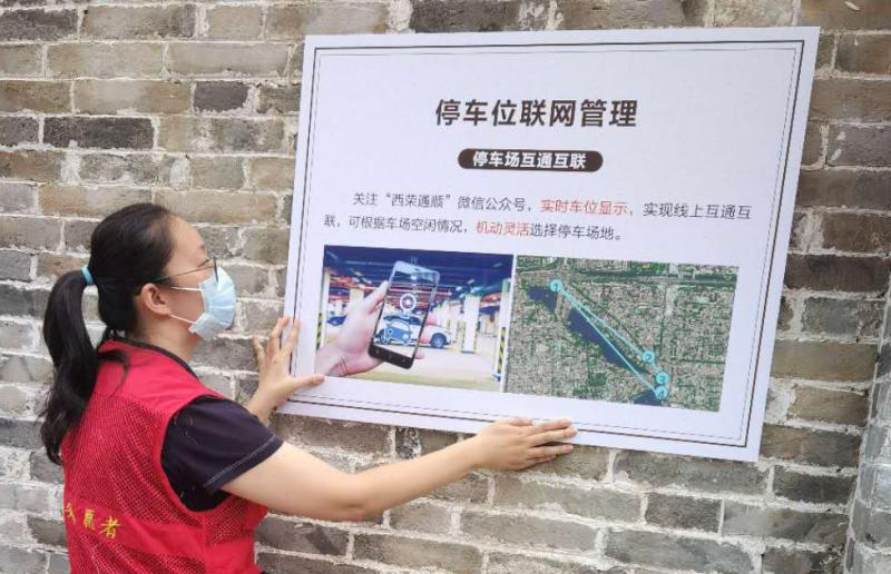 北京西城鼓楼西大街9月15日起将全面禁停机动车
