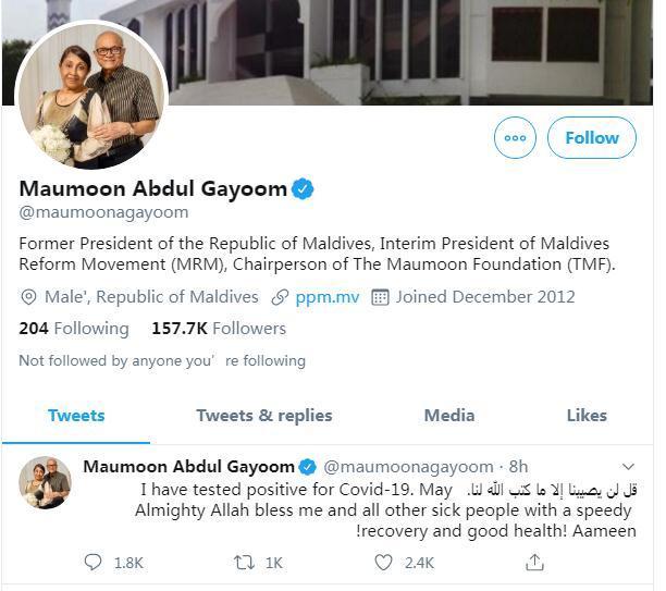 皇冠新现金网:外媒:马尔代夫前总统加尧姆新冠病毒检测呈阳性 第1张