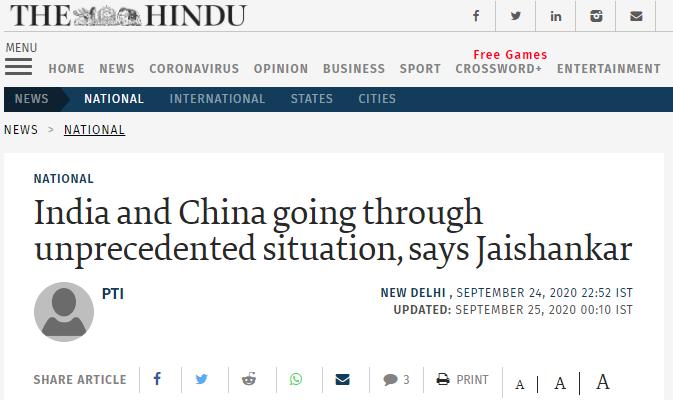 印度外长在中印杀青五点共识后首发声:两国需坐下来追求解决方案