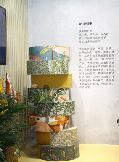 """明远创意生活旗下品牌""""造布集""""亮相2020上海家纺展-天津热点网"""