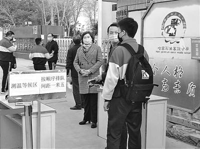 新疆中小学和中职学校迎来新学期开学