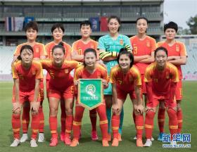 东京奥运会女足预选赛:中国胜中国台北