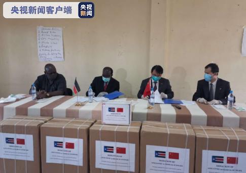 allbet欧博集团:中国向南苏丹捐赠医疗装备及物资 第2张