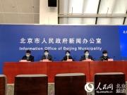 北京:公共场合不戴口罩不听劝轻则警告重则可能被拘留