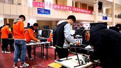 2019年全国职业院校无人机应用创新技能大赛决赛开幕
