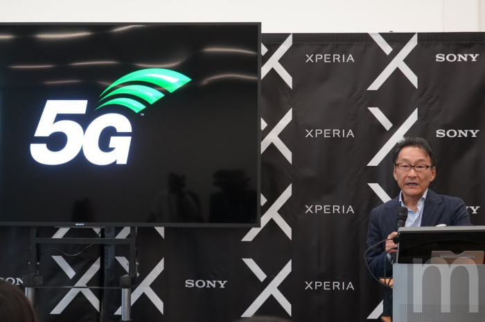 骁龙875加持!索尼Xperia 1 Ⅲ命名敲定