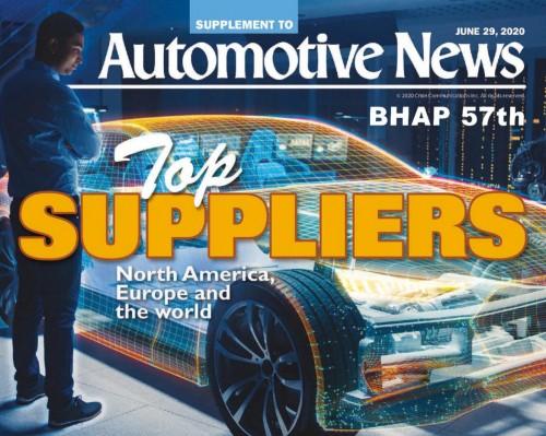 海纳川位列2020年全球汽车零部件供应商百强榜第57位