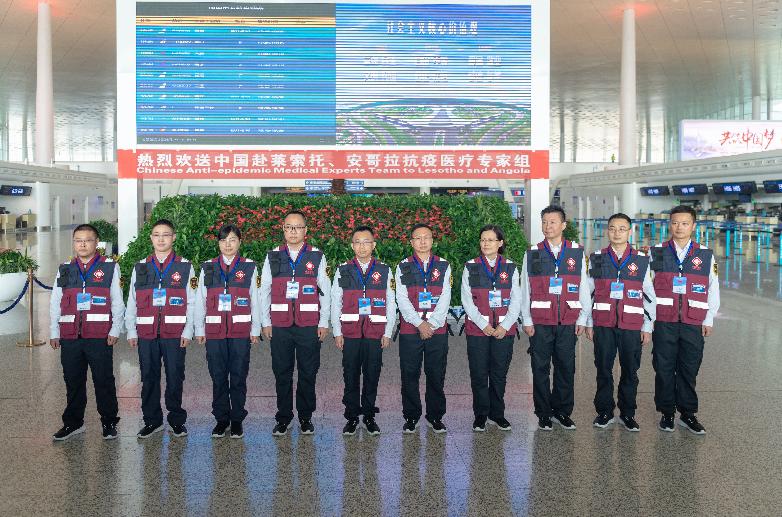 中国抗疫医疗专家组奔赴非洲开展工作 分享中国抗疫履历 第4张