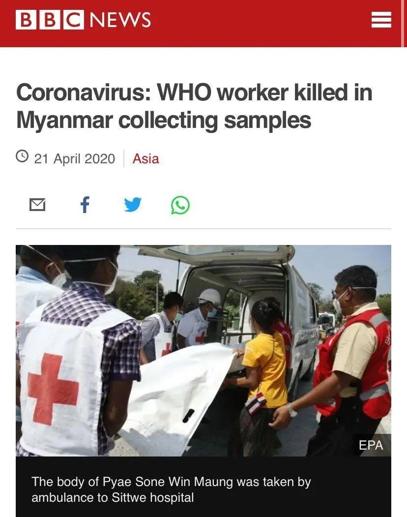世卫员工运送新冠病毒检测样本时被枪杀!联合国秘书长表态