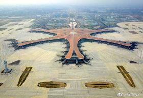 北京大兴万国机场旅客吞吐量破1000万人次