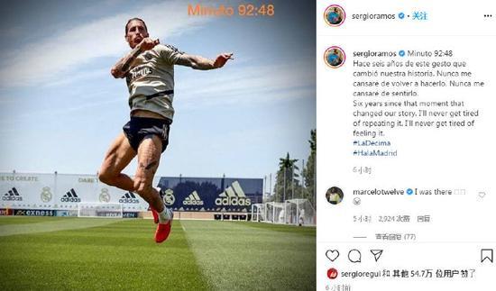 皇马欧冠十冠6周年 拉莫斯复刻读秒头球C罗晒照怀念