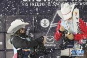 分立式滑雪U型场地世界杯谷爱凌夺金