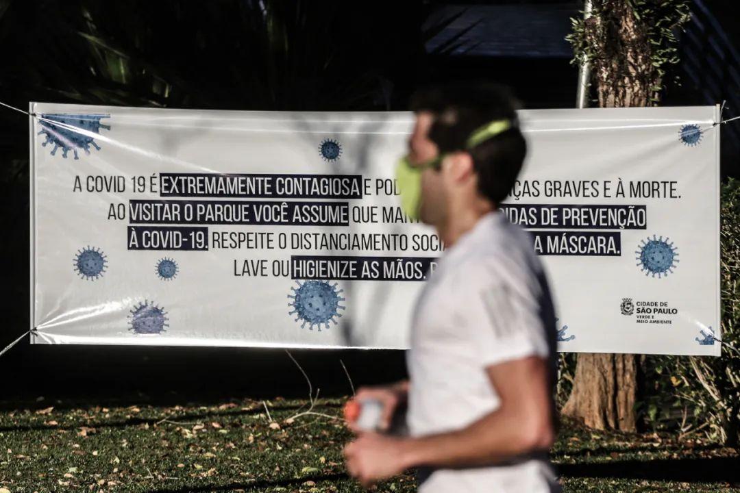 allbet登陆官网:确诊人数破200万巴西寄希望于疫苗研发 第4张