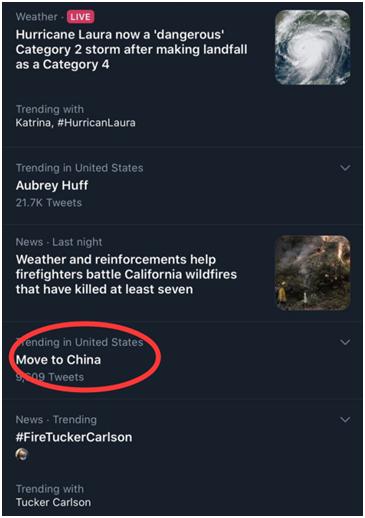 """特朗普支持者""""网暴""""NBA球星詹姆斯""""搬去中国"""",结果被美国网友一顿批!"""