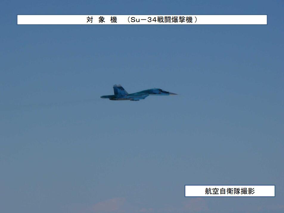 俄军战机朝着南千岛群岛飞去日本紧急派出战斗机应对