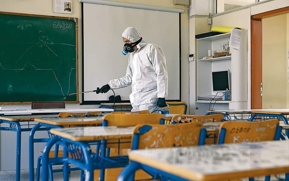 希腊59所学校泛起新冠肺炎确诊病例 部门年级、班级暂时关闭