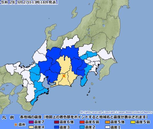 日本静冈县发生5.3级地震 新干线紧要停运